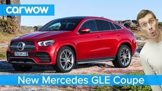 Mercedes-Benz GLE klasė Coupe (C167) 2019 - dabar