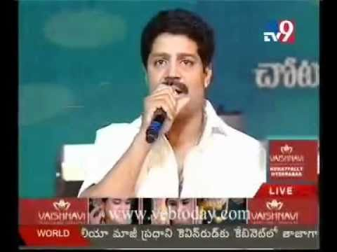 Srihari Speech at Brindavanam Audio Launch