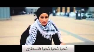 تحيا فلسطين.. .leve Palestina  Long live Palestine .Lang lebe Palästina
