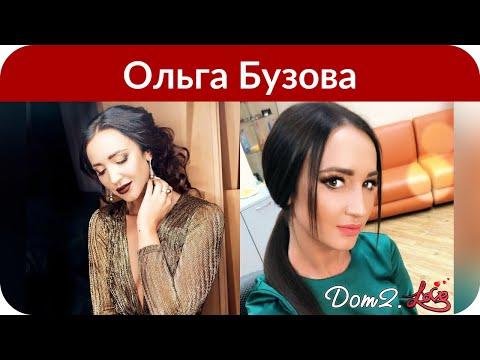 Ольга Бузова – в бизнес-классе, сестра – в экономе: новый скандал в Сети