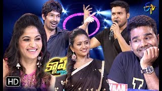 Cash | Getup Srinu, Venu, Dhanraj, Madhavi Latha | 17th November 2018 | Full Episode | ETV Telugu
