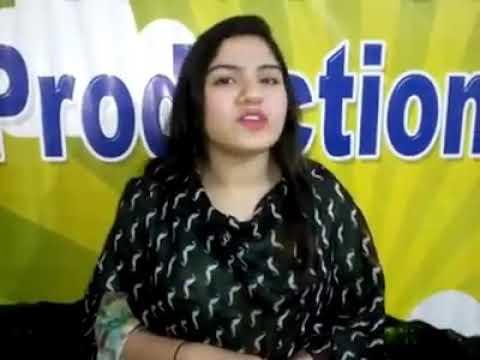 Alisha 007 New Video Waye mala 1 Crore rupee rake 😂😂
