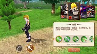 mabinogi mobile download - Kênh video giải trí dành cho