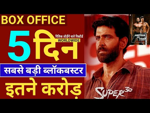 Super 30 Box Office Collection Day 5,Super 30 5th Day Collection, Hrithik Roshan, Hrithik vs Tiger