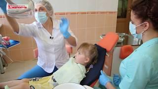 Детская стоматология в клинике Дантист г.Лысково