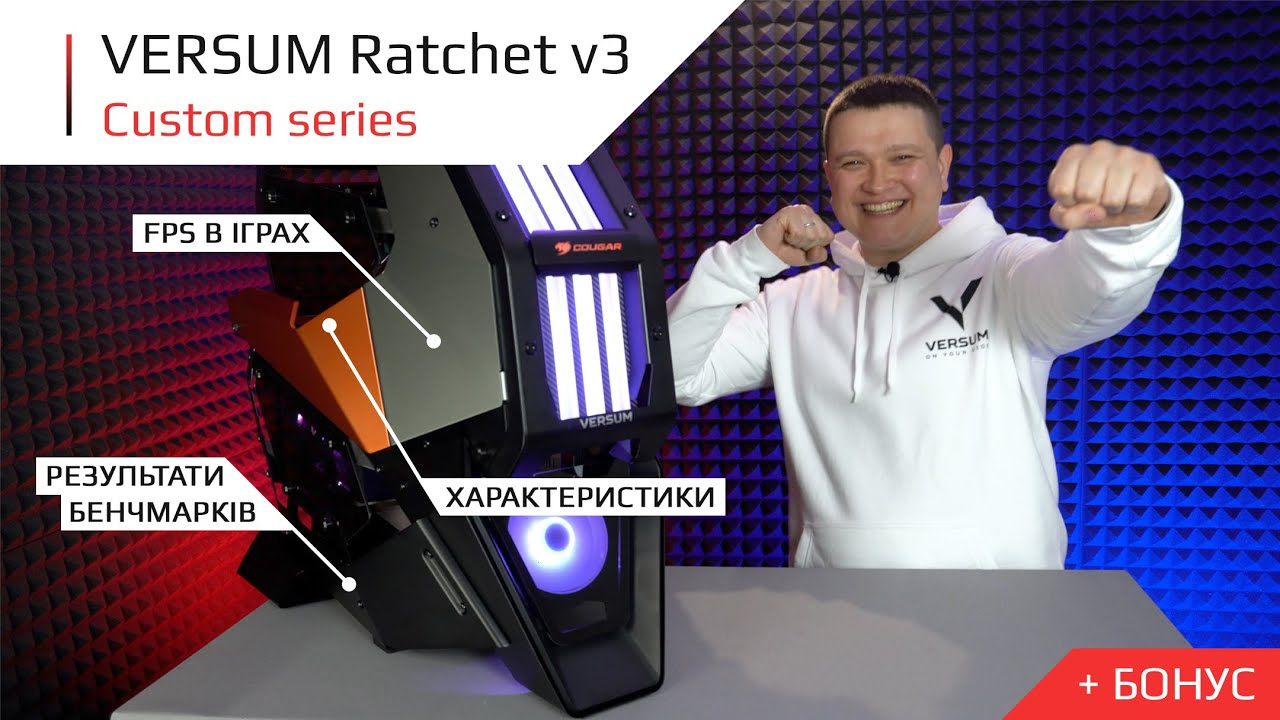 VERSUM Ratchet v3