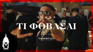 Light - Ti Fovasai - Official Music Video
