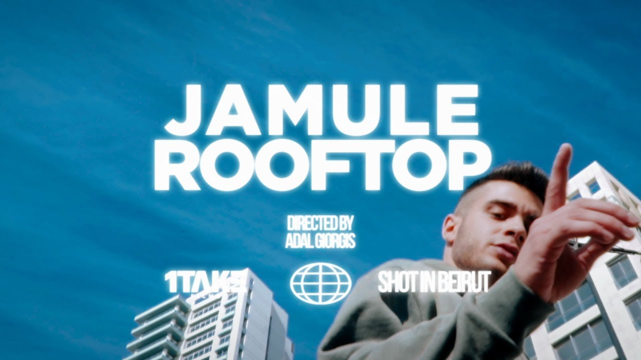 Jamule – Rooftop