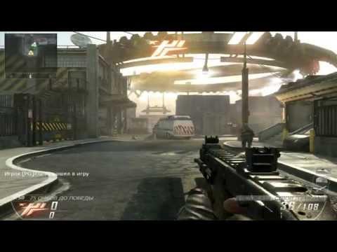 Как всегда тормозит Call of Duty: Black Ops 2