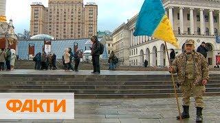 На Майдане проходит акция накануне нормандского саммита