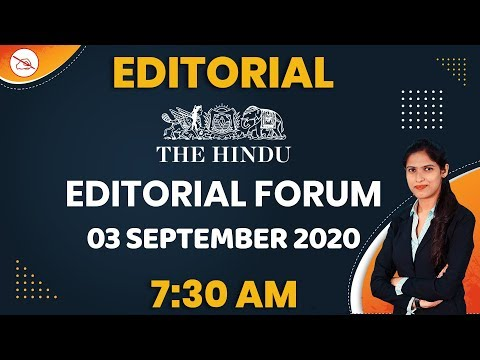 The Hindu Editorial Analysis | 03 Sep 2020 | By Priya Mahendras | Bank, SSC, UPSC | 7:30 AM