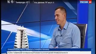 Денис Тяглин на канале Россия24