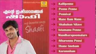 Romantic Malayalam Album   My Favourite Songs Shafi Kollam   Malayalam   Audio Jukebox