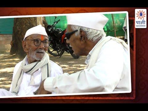 Wathoda's Seniors Loosen their Pension Purses to Make their Village Water-Sufficient (Hindi)