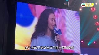娛樂新聞台 張栢芝為二仔慶生身心俱疲 任何天氣 北京