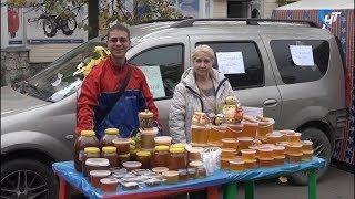 На выходных у Центрального рынка работала сельскохозяйственная ярмарка