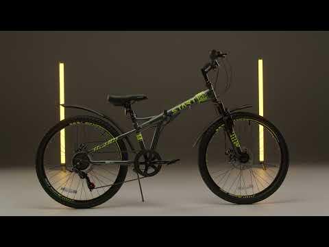 """Велосипед 24"""" START 145 DISC ST 6ск RUSH HOUR черный"""