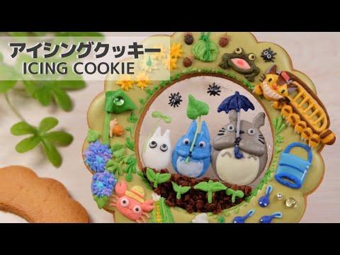 Decorating Cookies with My Neighbor Totoro