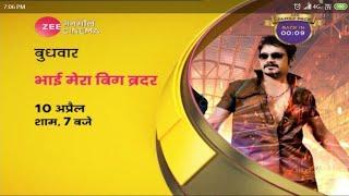 Bhai Mera Big Brother 10th April Wednesday 7pm Zee Anmol Cinema