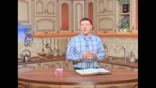 """""""Утро с Библией"""" №220 от 26.10.15. """"Выбор спутника жизни"""""""