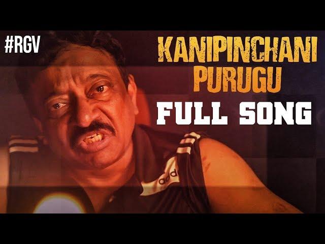 Kanipinchani Purugu Corona Full Song