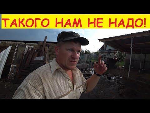 Деревенские будни / Сильный ливень с ветром / Семья в деревне