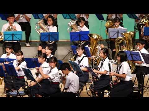 箕面市立第四中学校吹奏楽部【2018年箕面市夏の吹奏楽祭】