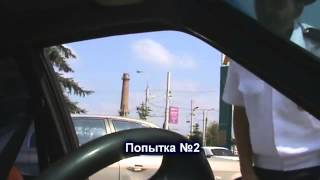 Подстава пешехода и ДПС