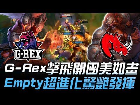 GRX vs KLG G-Rex擊飛開團美如畫 Empty超進化驚艷發揮!