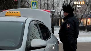 Госавтоинспекторы задержали 45 нарушителей в ходе массовой проверки