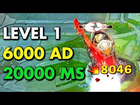 6000+ AD & 20000+跑速 Lv.1燼