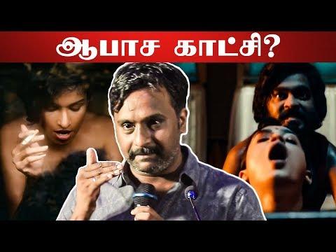 Auto Shankar | Official Trailer | Sarath Appani | A ZEE5 Original