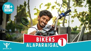 Bikers Alaparaigal - Comedy Video - Nakkalites