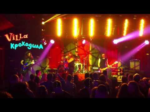 Концерт BEAST Ария Tribute в Сумах - 5