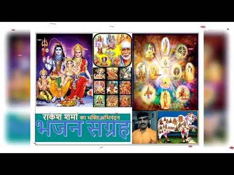 श्रवण कुमार की संगीतमय कथा