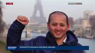 Новости Казахстана. Выпуск от 22.11.18
