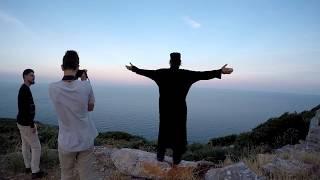 Trailer du Mont Athos - Vlog inédit !!