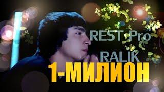 """REST pro RALIK """"Китоби дард"""" новы клип 2018"""