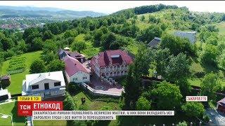 Історії ТСН. Етнокод: ТСН дізнавалася секрети закарпатських румунів