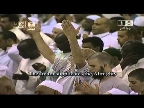 دعاء القنوت الليلة 10 للشيخ ماهر المعيقلي رمضان 1433هـ