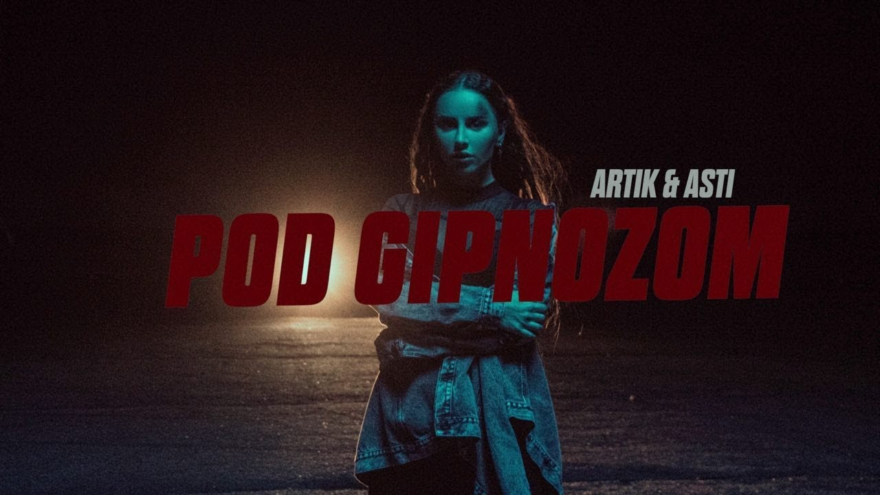 Artik & Asti — Под гипнозом
