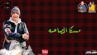 """مهرجان شتيمة امين خطاب لي عصام صاصا """"صاصيت مين ولا اي خلاصه"""" تحميل MP3"""