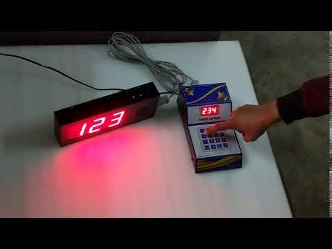 Metal Rectangle Token Display Machine