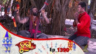 Durga | Full Ep 1390 | 25th May 2019 | Odia Serial – TarangTV