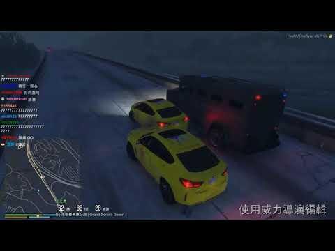 GTA RP鬼島 終局之戰-車行一條心