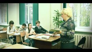 Наша школа №119 г.Пермь