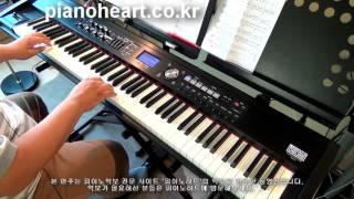 [신랑 입장 추천곡] Andrea Bocelli - Mai Piu' Cosi' Lontano 피아노 연주