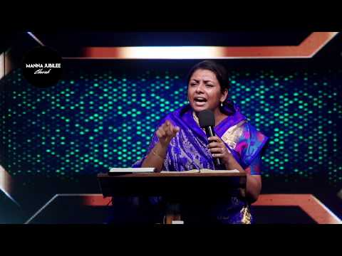 Ps Esther Thathapudi | A Revival in the Cemetery | సమాధిలో ఉజ్జివం