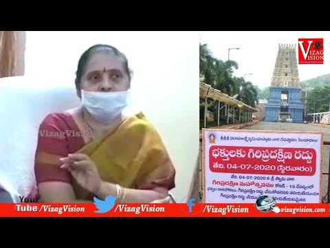 Varaha Narasimha Swamy Giri Pradakshina was canceled on 4th Due to Corona in Visakhapatnam,Vizagvision....