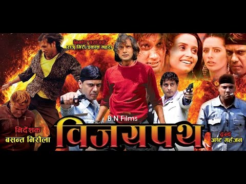 Bijaypath | Nepali Movie